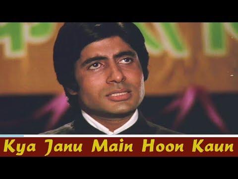 Kya Janu Main Hoon Kaun {HD} - Kishore Kumar Songs | Amitabh Bachchan | Bandhe Haath