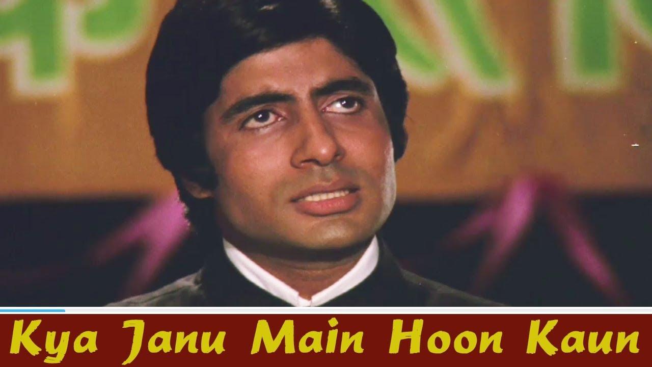 Download Kya Janu Main Hoon Kaun {HD} - Kishore Kumar Songs | Amitabh Bachchan | Bandhe Haath