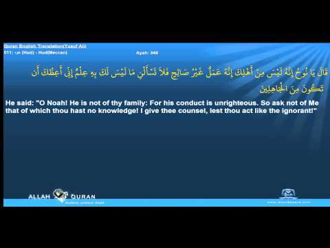 Quran English Yusuf Ali Translation 011 هود Hud HudMeccan Islam4Peace com