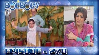 Bulbulay Ep 278 - 29th September 2016 - ARY Digital Drama