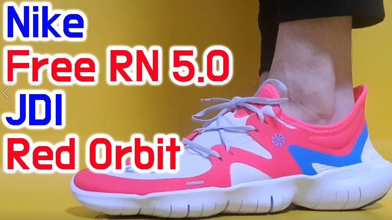 Nike Free RN 5.0 JDI unboxing/Nike Free