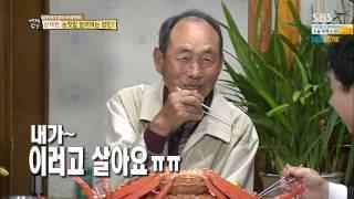 SBS [자기야] - 젊어서 아내에게 잘해야 하는 이유