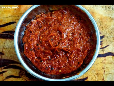 Super Easy Onion Chutney  Side Dish For Idly,dosa And Rice.!!!