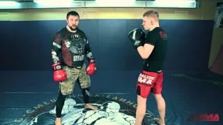 Ударная техника для ММА от Романа Зенцова: работа на средней и ближней дистанции
