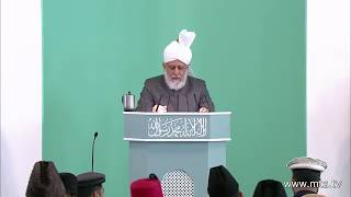 Friday Sermon: 28th September 2012 (Urdu)