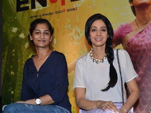 English Vinglish (Trailer Launch) | Sridevi & Gauri Shinde Mp3