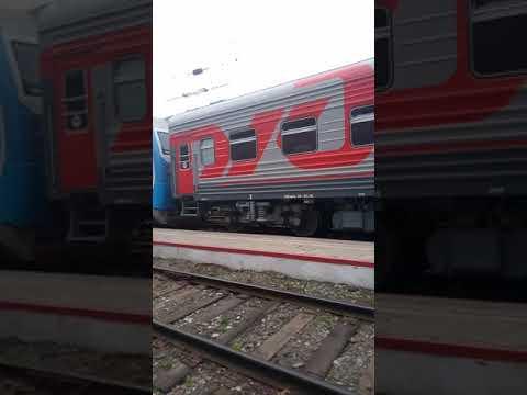 Отправление поезда Владикавказ -Адлер