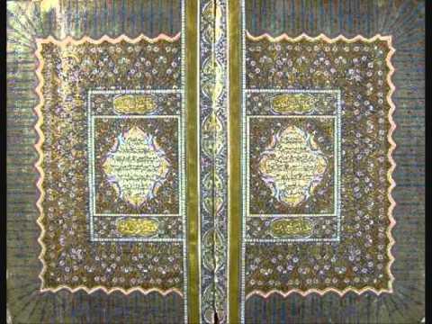 القارئ الشيخ عبد المجيد الشيخلي وما تيسر له من سورة  الانفال