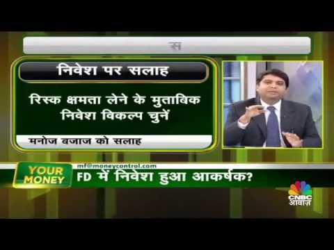 More interest on Fixed Deposits