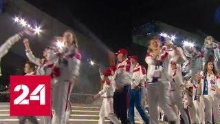Россияне привезли со Специальной Олимпиады 175 медалей - Россия 24