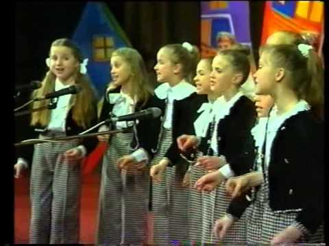 Rokoko - Dainų dainelė 1996
