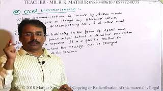 Oral communication | Business Communication | Business Studies | Mathur Sir Classes