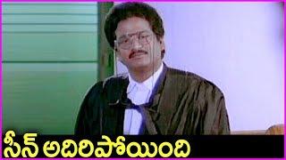 Chettu Kinda Pleader Climax Court Scene   Rajendra Prasad   Kinnera   Urvashi
