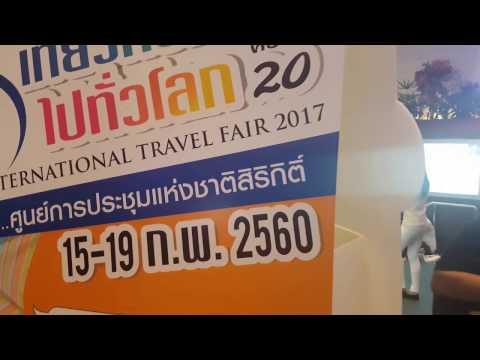 งานเที่ยวไทยไปทั่วโลก 15-19 กพ 2560