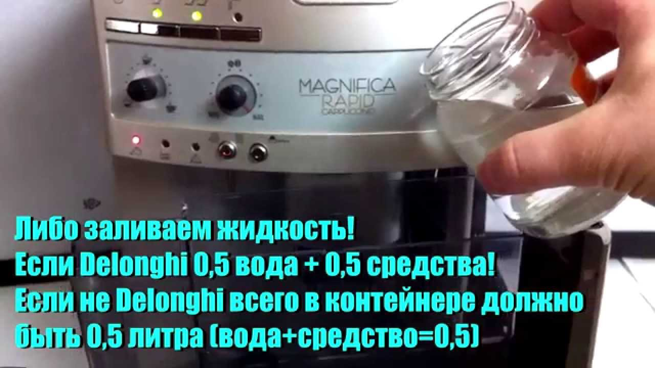 jura xs90 инструкция