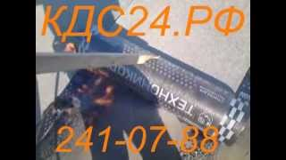 РЕМОНТ КРОВЛИ В КРАСНОЯРСКЕ(, 2013-04-08T10:40:23.000Z)