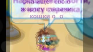 Клип на песню: Евгения Ранда - R'n'B Принцесса