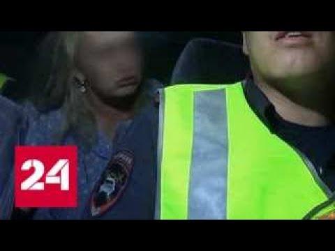 Пьяная баба показывает видео — 14