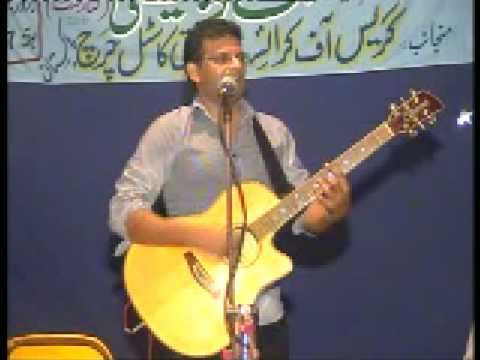 Sham-e-Parastish by Organized by Grace of Christ Penteal Church of Pakistan. Hammad ...