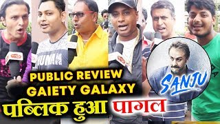 SANJU PUBLIC REVIEW | Gaiety Galaxy | PUBLIC GOES CRAZY | Ranbir Kapoor