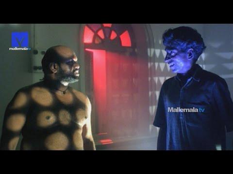 Terrific villain Rami Reddy introduction scene from Ammoru