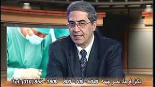 قهوه دکتر فرهاد نصر چیمه Coffee Dr Farhad Nasr Chimeh