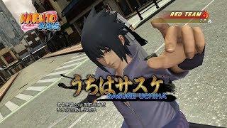 J Stars Victory Vs Sasuke Uchiha vs Naruto Uzumaki Gameplay