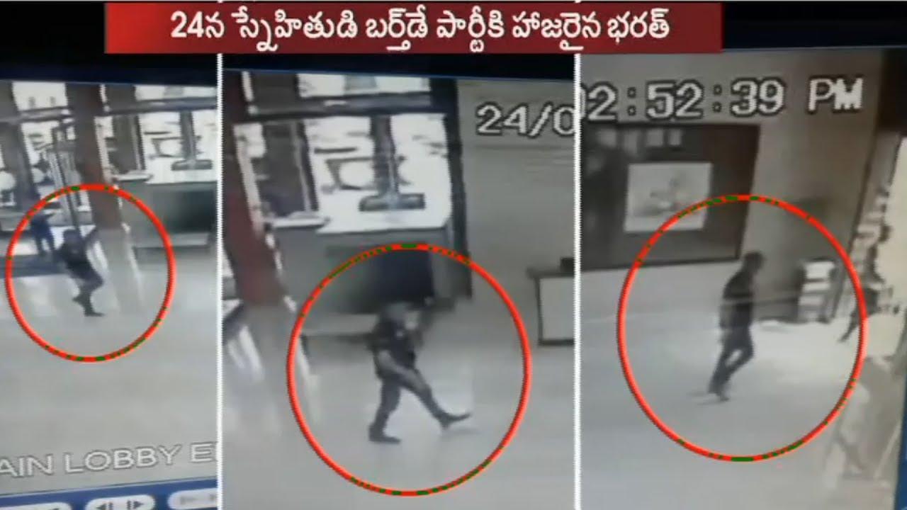 Ravi Teja's Brother Bharat in Novotel before accident || CCTV footage