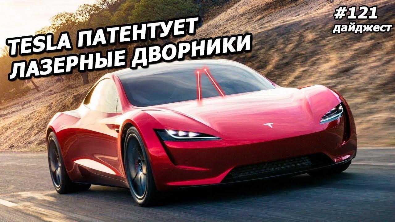 Elon Musk News Digest №121 (20.11.19-27.12.19) |in Russian|