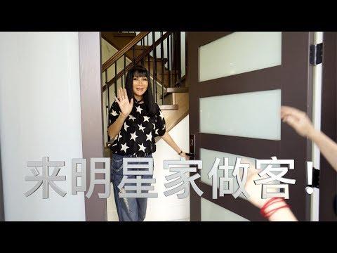 """中国明星在温哥华的家都长啥样?为你揭秘歌星张咪和她老公""""奥巴马""""的二人世界"""