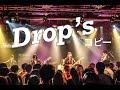Drop'sコピー(サクマドロップス)
