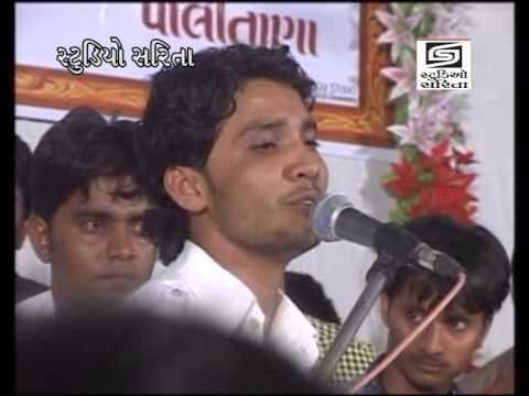 Birju Barot | Laxman Barot | Lok Geet Ramzat | Palitana Live Programme