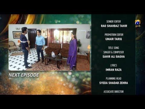 Khoob Seerat - Episode 33 Teaser - 31st Mar 2020 - HAR PAL GEO