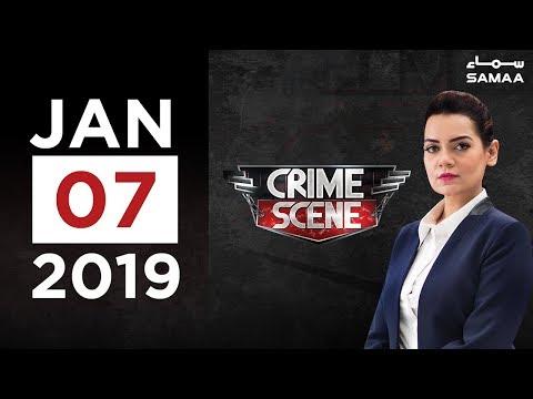 Qatal ya Khudkushi | Crime Scene | Samaa TV | 07 January 2019