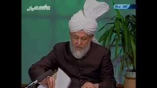 Tarjumatul Quran - Sura' al-Shoara [The Poets]: 211 - Sura' al-Naml [The Ant]: 7