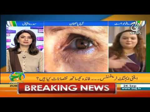 Aaj Pakistan With Sidra Iqbal | 24 September 2020 | Aaj News