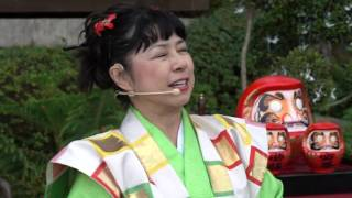 Epcot - Holiday Storyteller - Japan's Daruma ...
