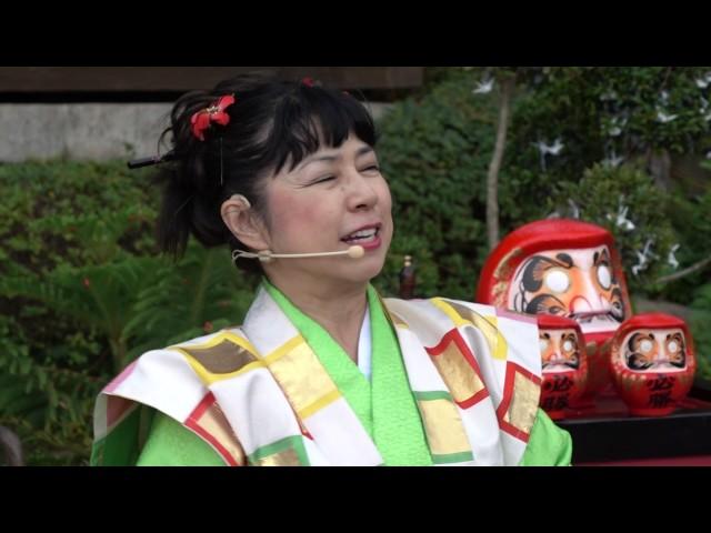 epcot-holiday-storyteller-japan-s-daruma-vendor