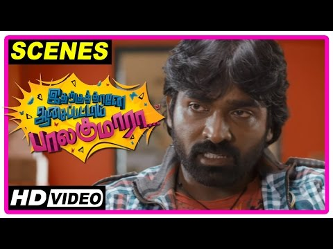 Idharkuthane Aasaipattai Balakumara Movie | Scenes | Rajendran Kills A Person | Intro On Ashwin
