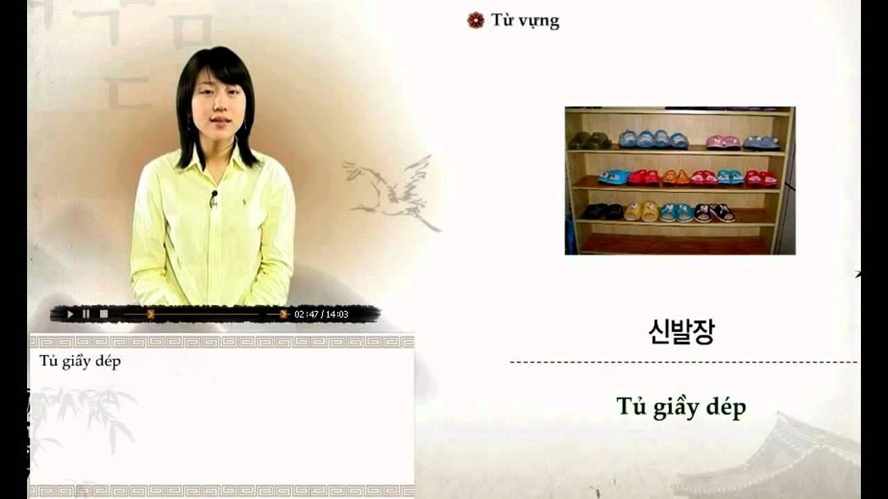 [Sơ Cấp] Tự học Tiếng Hàn bài 5
