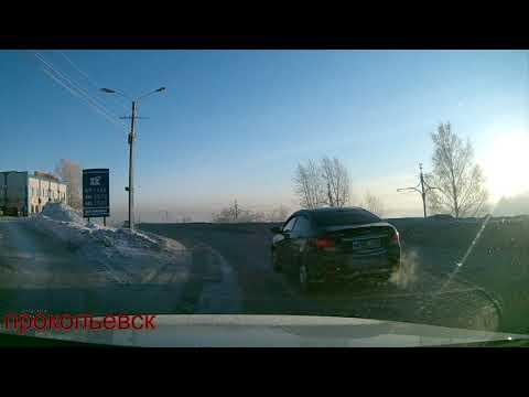 Прокопьевск. Занесло зимой на дороге.
