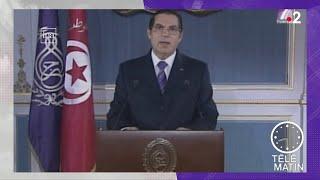 Actu plus - Les grandes manoeuvres entre la Tunisie et l'Europe