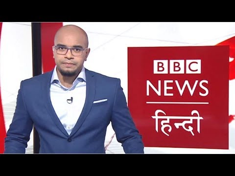 Conflict Between Myanmar Army And Muslim Extremists Left Hindus in Trouble : BBC Duniya With Vidit