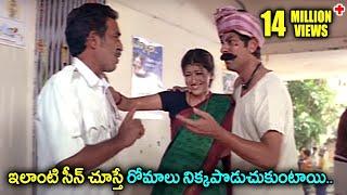 Adhinetha Movie Jagapathhi Babu Go To Inspection In Hospital Sentiment Scene