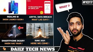 Realme 5i India Launch, Airtel Huge Data Breach,Smartphone Injury,Mi Super Sale,ISRO 2021 #1017