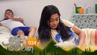 Sooriya Wachchasa | Episode 24 - (2018-09-20) | ITN Thumbnail