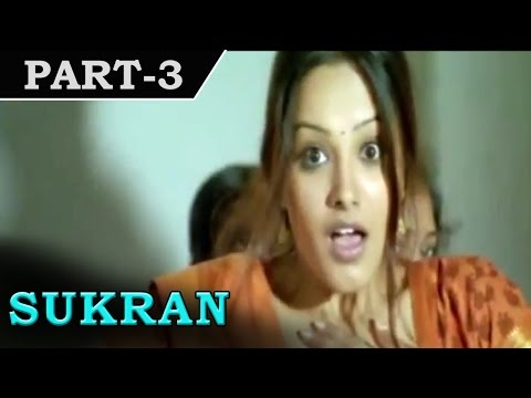 Sukran (2005) – Vijay - Ravi Krishna - Rambha - Movie In Part 3/16