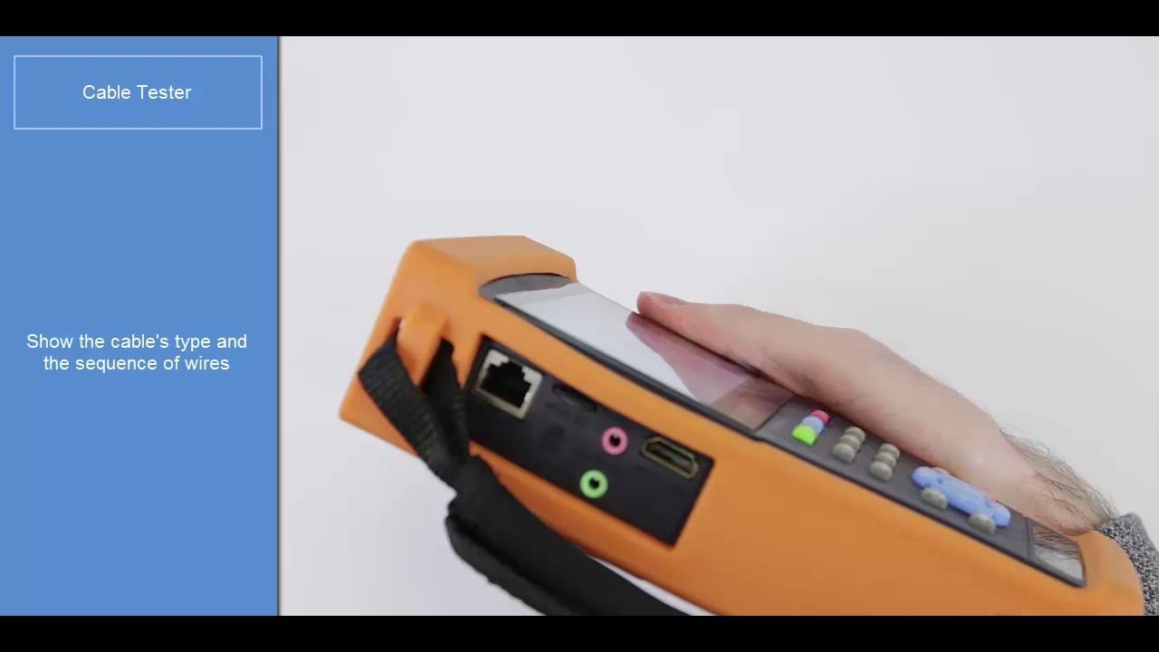 Presentation Of Ip Camera Tester Youtube