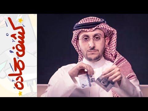{كشف حمادة} (26) الاقتصادي