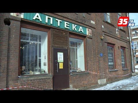 «Проводим экспедиции в подвалы»: в старейшей аптеке Череповца создают музей